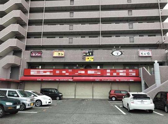 上豊田 貸店舗・倉庫